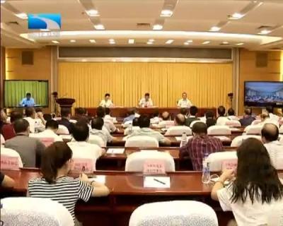 曹广晶要求推进全省生态环境整治  打赢年度水污染防治考核攻坚战