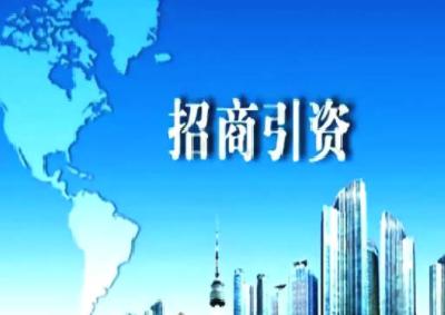 百万校友资智回汉昨在京举行 招商引资41个项目签约1517亿