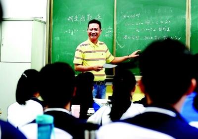 武汉8.5万人报考教师资格证创新高 比去年同期增三成