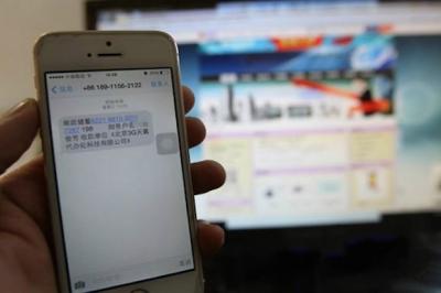 公安部披露7个职业电信诈骗地区!(附58种诈骗手法)