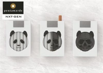 """烟抽完""""熊猫""""变""""骷髅"""" 武汉大二男生控烟创意获国际大奖"""