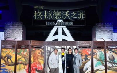 《神奇动物2》加入中国动物 裘德·洛饰邓布利多