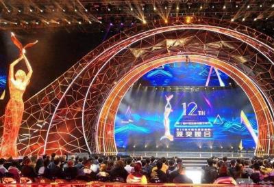 第29届中国电视金鹰奖揭晓