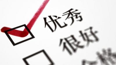 新华社点赞武汉:勇担当敢作为 倾力优化营商环境