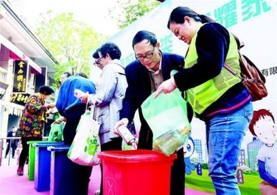 垃圾分类荣耀家庭决出江北18强 120万市民网上网下共同关注