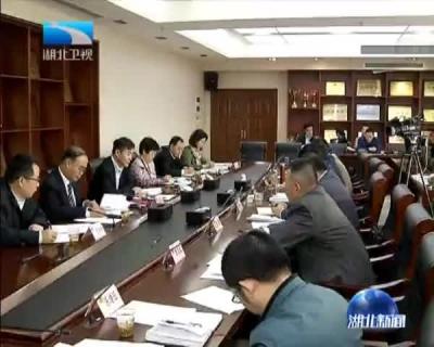 彭军督办重点提案强调 加快培育和发展住房租赁市场