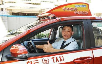 """温暖!荆州籍""""好的哥""""佘荣昌为尿毒症老乡捐出1000元"""