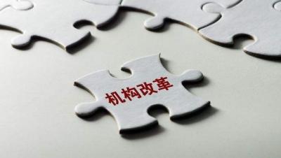 湖北省机构改革动员大会召开 蒋超良作动员讲话
