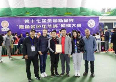 全国新闻界网球大赛嘉鱼落幕 湖北选手首获单项桂冠