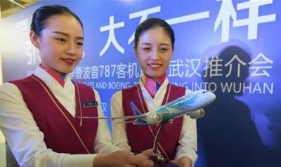 """南航波音787""""梦想客机""""进驻武汉 成中部首架驻场大飞机"""