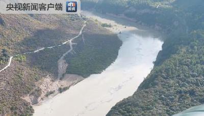 雅鲁藏布江堰塞湖蓄水量上升到5.5亿立方米