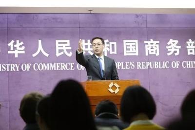 商务部:中国的发展是靠中国人民奋斗干出来的!