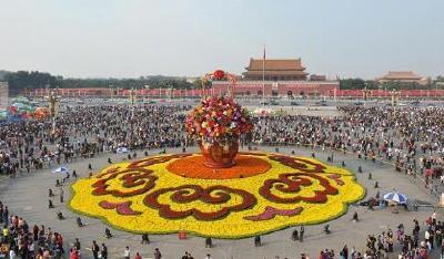 今年是天安门广场国庆花坛第33个年头,你跟它合过影吗?