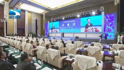 签下650亿大单!2018中国中部国际产能合作论坛今早开幕