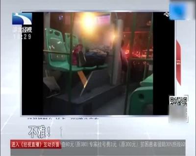 中年女性晚上乘车公交车占3个座位,你怎么看?