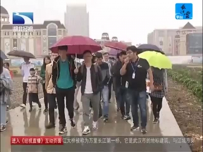 """长江青年城打造""""青年乌托邦"""":希望给青年人在武汉有尊严,体面的生活"""