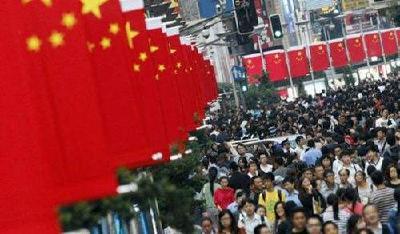 经济学人智库报告显示:中国受访者对国家未来最乐观