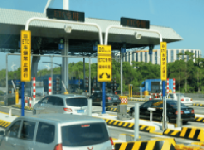 6家银行酝酿取消湖北高速公路ETC免费安装