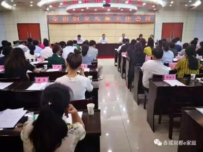 喜迎湖北妇女十二大丨凝聚巾帼力量 奋力开创咸宁妇女事业发展新局面——咸宁市妇联五年工作综述