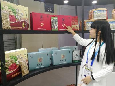 湖北省68家新型农业经营主体的创业创新项目在全国双新双创博览会上闪亮登场