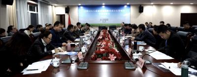全国司法行政戒毒系统优势教育戒治项目中期调研在汉顺利召开