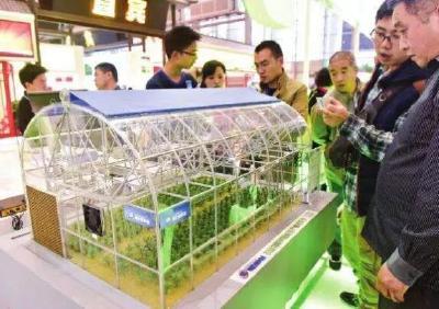 50多道乡村美食免费品尝,第十五届农博会本周六在国博开幕