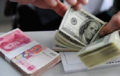 12日人民币对美元汇率中间价下行147个基点