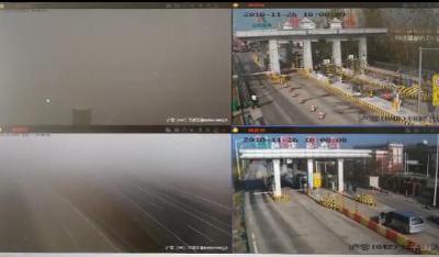 艳阳高照却交通管制? 警察蜀黍告诉你团雾有多可怕