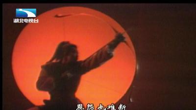 香港经典武侠剧场《射雕英雄传》83版主题曲,经典永恒从未超越