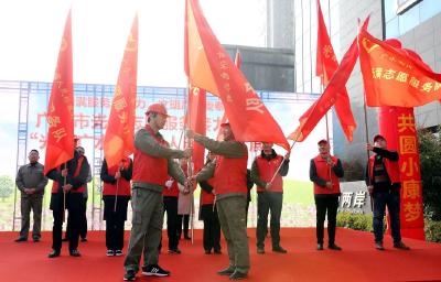 广水市2万多名志愿者公益服务再接力