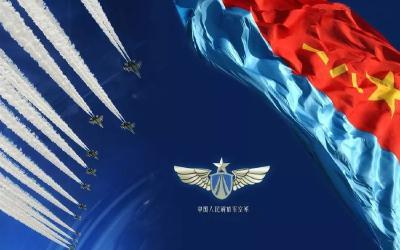 中国空军,生日快乐!