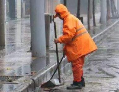 湖北省要求环卫工人基础工资要高于各地最低工资标准10%以上