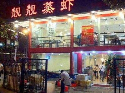 武汉双十一定向监测报告:16家山寨虾店藏身外卖平台