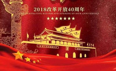 改革开放40年:湖北40篇小小说佳作揭晓,赤壁两作品上榜!