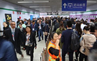 中国流动人口总量达2.44亿 连续三年下降