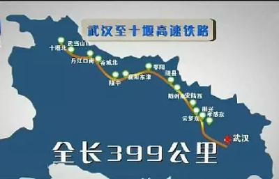 西十高铁或2019年1月1日开工!武汉到西安只要两个多小时