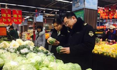 国家市场监管总局抽检8类食品 3批次样品不合格
