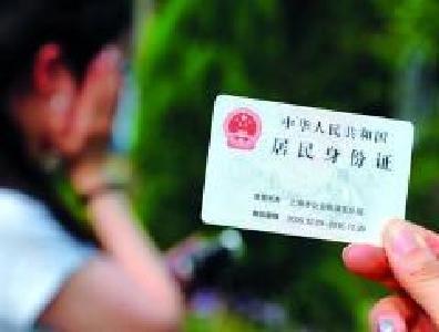 湖北省启动严打贩卖户口身份证犯罪 欢迎广大群众举报投诉