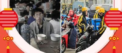 """40年 中国人的""""食代""""变迁"""