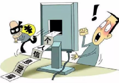 利用快递企业系统漏洞,四名老乡盗取公民信息出售被判刑