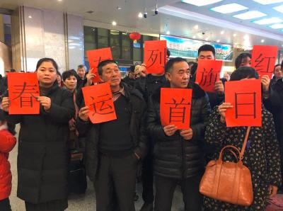 """春运首日:百年武昌站与""""新中国同龄""""的红旗列车70年交接"""