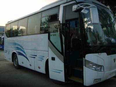 乘客带白菜萝卜上大巴车被罚200元 交警回应