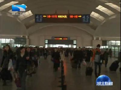 V视 | 2019年春运明日启幕 湖北省公安厅发布五项措施保安全出行