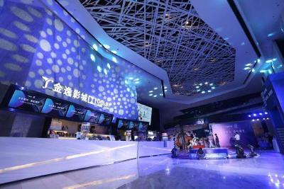 2018年中国电影票房首破600亿元 银幕总数达60079块,稳居世界首位