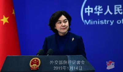 外交部:敦促有关方面停止对华为等中企无理打压