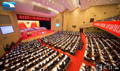 湖北省十三届人大二次会议举行第二次全体会议