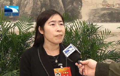 湖北省政协委员邹薇:继续为湖北高质量发展献计出力