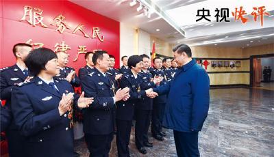 央视快评 | 坚定不移走中国特色社会主义法治道路