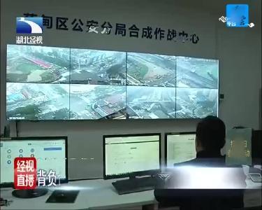 背负命案潜逃18年,重庆籍逃犯武汉落网