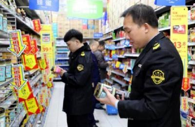 三部门公布8起涉食品保健品大案 产品都经网络销售